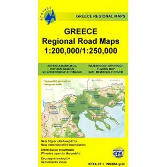 Карта для Garmin - Греция AnaDigit Map  v6.41