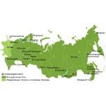 Дороги  России  5.32 - карта для навигаторов GARMIN