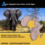 Африка Центральный Регион Топография для Garmin