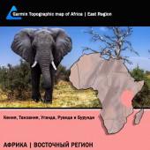 Африка Восточный Регион Топография для Garmin