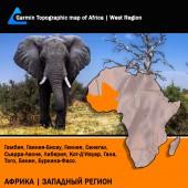 Африка Западный Регион Топография для Garmin