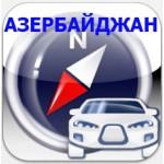 СитиГид - Азербайджан