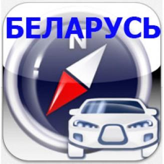 СитиГид - Беларусь