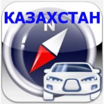 СитиГид - Казахстан