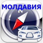 СитиГид - Молдавия