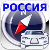 СитиГид - Россия