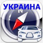 СитиГид - Украина