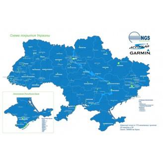 Украина NT 2016.06 карта для навигаторов GARMIN (CarteBlanche Ukraine NT 2016.06)