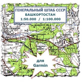 Топографическая карта республики Башкортостан для Garmin (IMG)