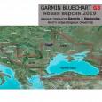Черное море, Азовское море, Мраморное море, Украина v2019 (20.50) HXEU063R