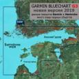 Финский залив, Рижский залив, Балтийское море 2019 (20.50) HEU050R