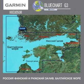 Финский залив, Рижский залив, Балтийское море 2021.5 (23.00) Garmin BlueChart G3 HEU050R