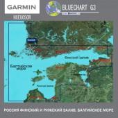Финский и Рижский залив, Балтийское море Garmin BlueChart G3 карта глубин HXEU050R 2021.5 (23.00) microSD