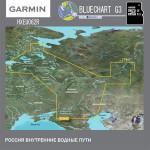 Карта глубин Россия для Garmin HEU062R  Внутренние водные пути 2021.5 (23.00) microSD