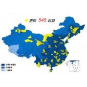 Китай 2015.10 - карта для навигаторов GARMIN