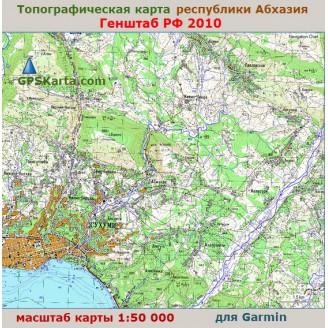 Топографическая карта Республики Абхазия Garmin (IMG)