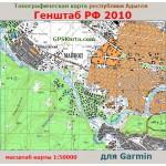 Адыгея Республика ТОПО v1.0 для Garmin (IMG)