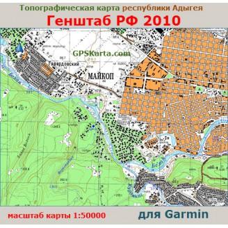Топографическая карта Республики Адыгея Garmin (IMG)