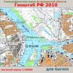 Астраханская область ТОПО v1.0 для Garmin (IMG)
