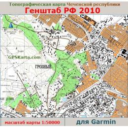 Чечня ТОПО для Garmin (IMG)