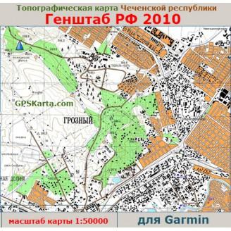 Топографическая карта Чеченской Республики Garmin (IMG)