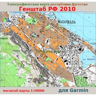 Топографическая карта республики Дагестан v1.5 для Garmin (IMG)