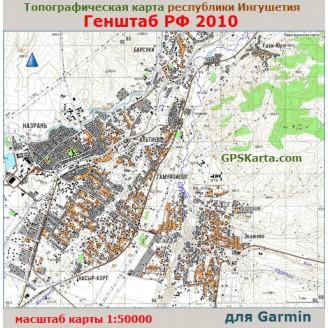 Топографическая карта республики Ингушетия v1.5 для Garmin (IMG)