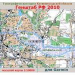 Калининградская область ТОПО для Garmin (IMG)