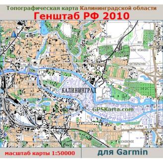 Топографическая карта Калининградской области Garmin (IMG)