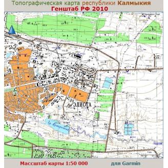 Топографическая карта Республики Калмыкия Garmin (IMG)