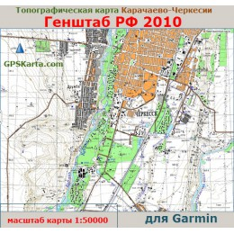 Карачаево-Черкесия ТОПО для Garmin (IMG)