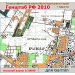 Краснодарский край ТОПО для Garmin (IMG)