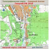 Северная Осетия - Алания ТОПО v1.0 для Garmin (IMG)