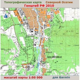 Топографическая карта Республики Северная Осетия Garmin (IMG)