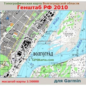 Топографическая карта Волгоградской области v1.5 для Garmin (IMG)