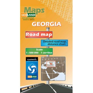 Грузия Geoland Georgian roads 5.05  - карта для навигаторов GARMIN