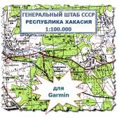 Хакасия Генштаб СССР (IMG)