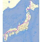 Япония. Топография и Дороги. v5.0