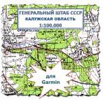 Калужская область Генштаб СССР (IMG)