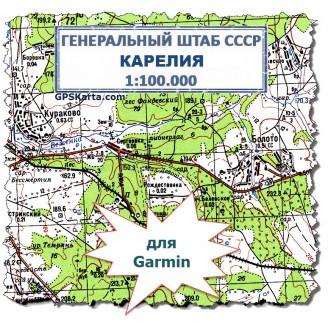 Топографическая карта республики Карелия для Garmin (IMG)