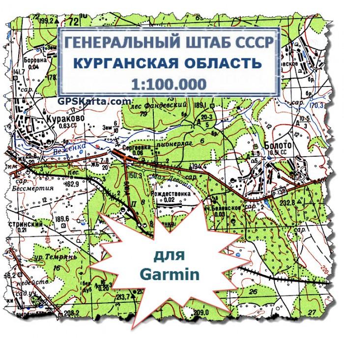 ТОПОГРАФИЧЕСКАЯ КАРТА ГЕНШТАБА СССР СКАЧАТЬ БЕСПЛАТНО