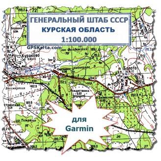 Топографическая карта Курской области для Garmin (IMG)