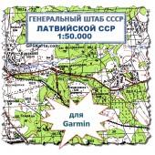 Латвия Генштаб СССР (IMG)