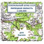Липецкая область Генштаб СССР (IMG)