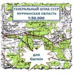 Мурманская область Генштаб СССР (IMG)