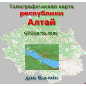 Топографическая карта республики Алтай v2.5 для Garmin (IMG)