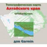 Алтайский Край для Garmin v2.0 (IMG)