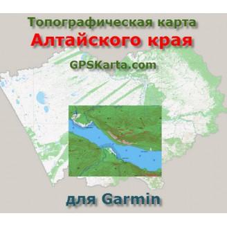 Топографическая карта Алтайского Края для Garmin (IMG)