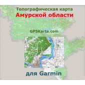 Амурская область для Garmin v2.0 (IMG)