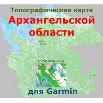 Топографическая карта Архангельской области v3.5 для Garmin (IMG)